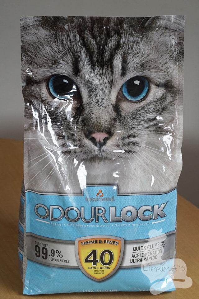 Liprimas_Produkttest_Odourlock_1